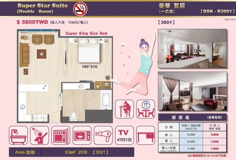Emperor Bed Room (DSK-3001)