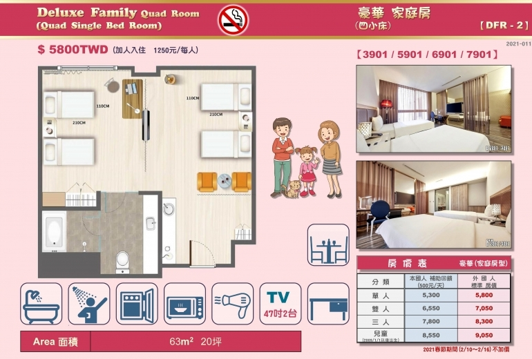 Quad  Single  Bed  Room(DFR-2)