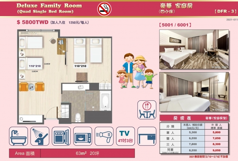 Quad  Single  Bed  Room(DFR-3)