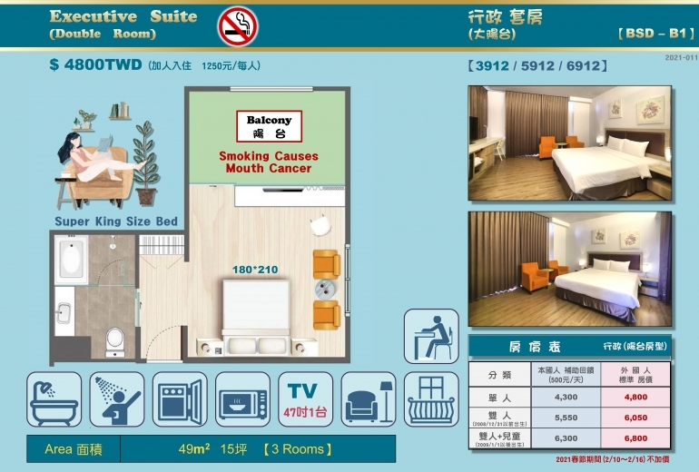 King Size Bed Room (BSD-X912)Balcony-B1